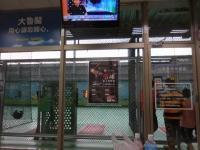 太魯閣バッティングセンター内160404.