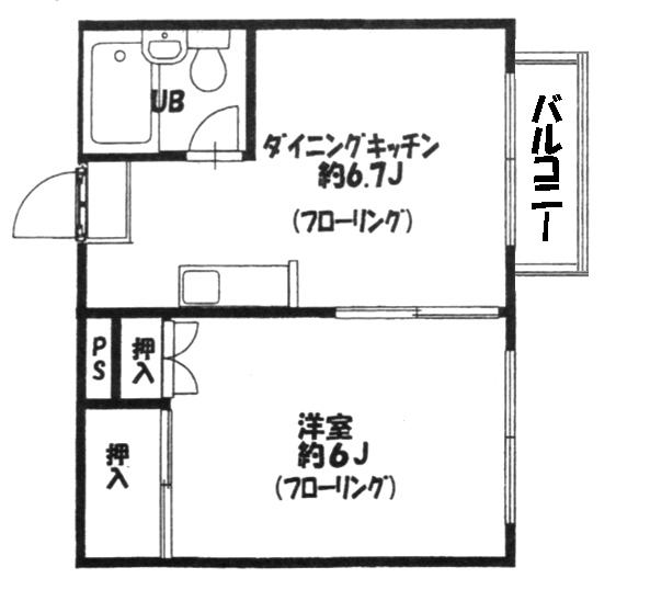 ■物件番号4410 海まで4分!鉄筋コンクリートマンション!1DKタイプ!2階!激安4.3万円!敷・礼ゼロゼロ!