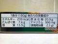 浅草ハヤシビーフ_04