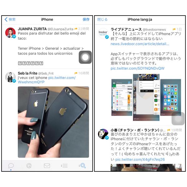 Tweet日本語検索