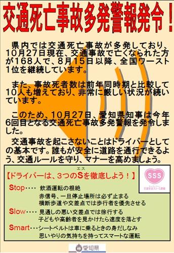 jiko6.jpg