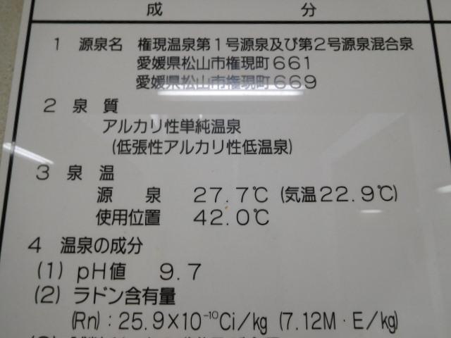 DSCN3088.jpg