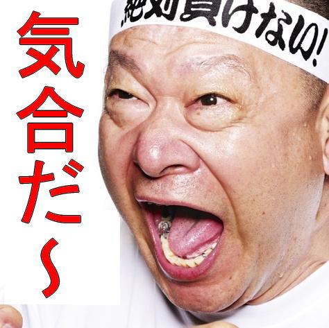 a_hamaguti.jpg