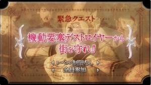 konosuba20160317.jpg