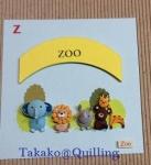 20160329-zoo101.jpg