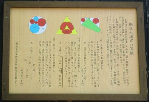 2015_11_02_05.jpg