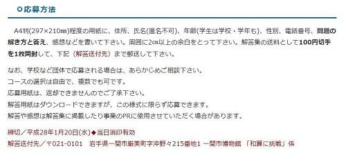 2015_12_01_04.jpg