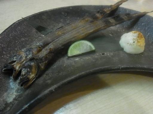 幻魚の炙り