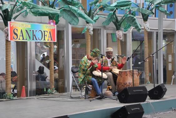 アフリカ伝統芸能「サンコファ」