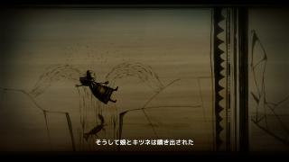 NA_04.jpg