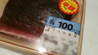 steak_03.jpg