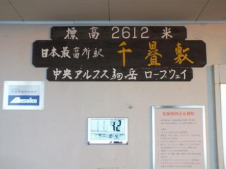 DSCF7333_20151014165519ed4.jpg
