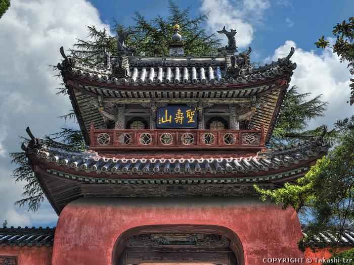 崇福寺三門(楼門)
