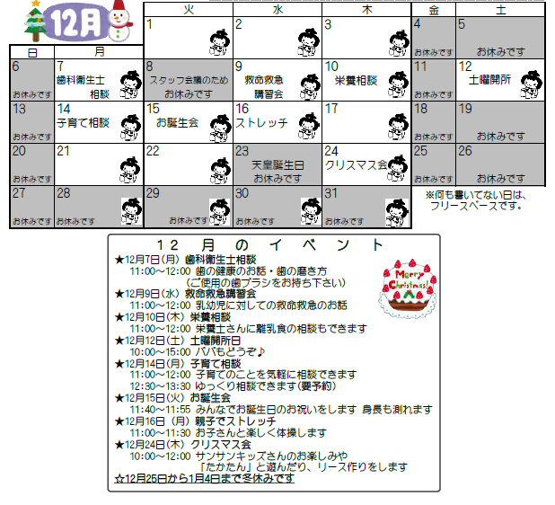 2015-12予定