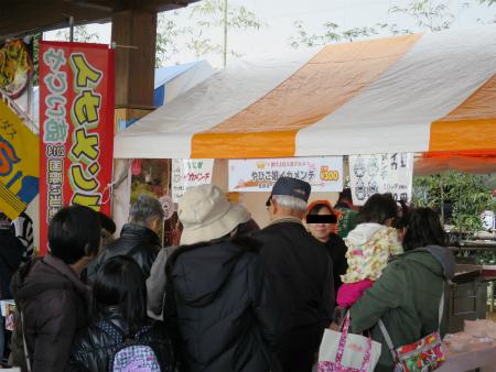 弥彦村飲食店組合屋台