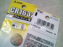 FC-2418.jpg