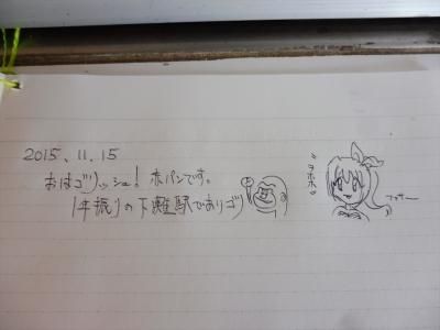 P1070046_R.jpg
