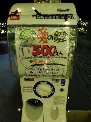 P1080030_R.jpg