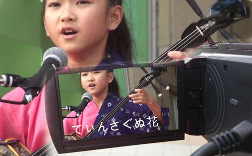 てぃんさぐぬ花大会 呼夢三線広め隊