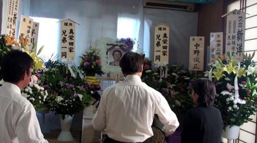 沖縄の葬式