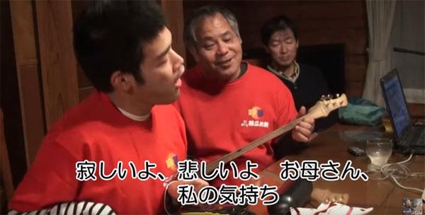 呼夢三線広め隊 鳥取 井谷 上江田