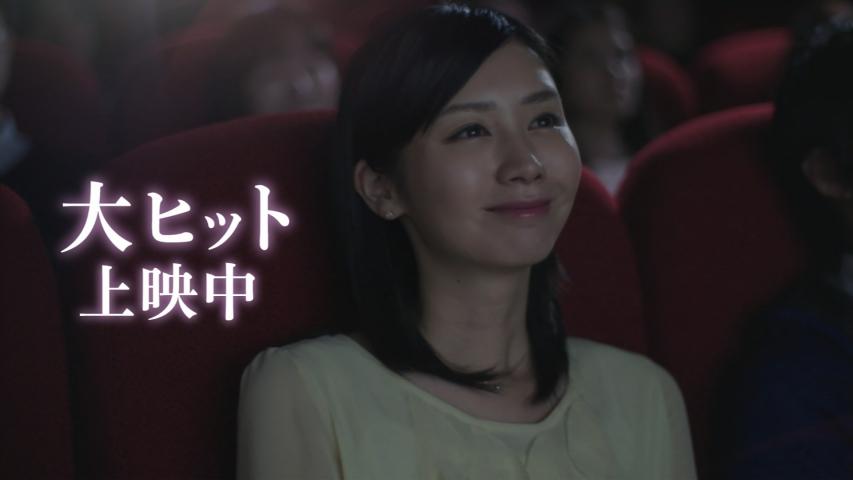 映画「アーロと少年」TVCM 篠原真衣