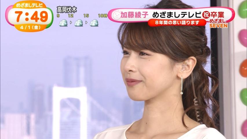 「めざましテレビ」加藤綾子