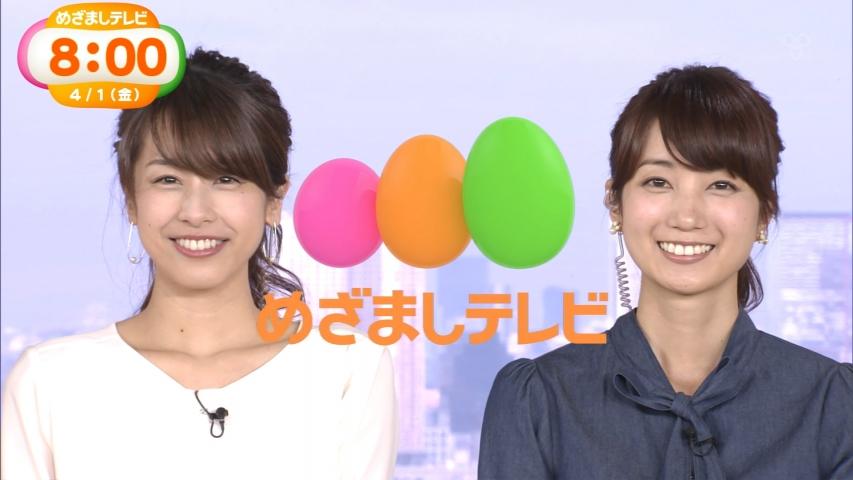 「めざましテレビ」加藤綾子・小野彩香
