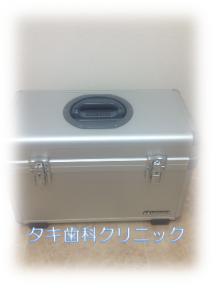 神奈川県小田原市 タキ歯科クリニックBlog-ケース