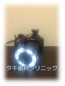 神奈川県小田原市 タキ歯科クリニックBlog-カメラ