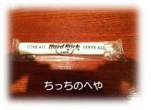 神奈川県小田原市 タキ歯科クリニックBlog-ハードロックカフェ