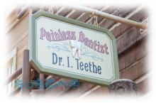 神奈川県小田原市 タキ歯科クリニックBlog-TDR歯医者さん