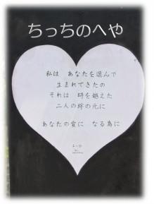 神奈川県小田原市 タキ歯科クリニックBlog-作品