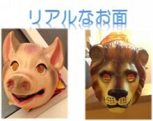 神奈川県小田原市 タキ歯科クリニックBlog-リアルおめん