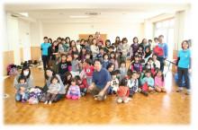 神奈川県小田原市 タキ歯科クリニックBlog-昨年