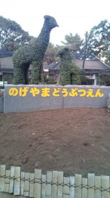 $神奈川県小田原市 タキ歯科クリニックBlog