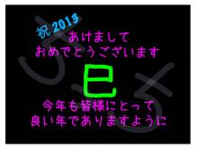神奈川県小田原市 タキ歯科クリニックBlog-新年