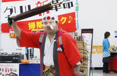 穴笠神楽団 羅生門2