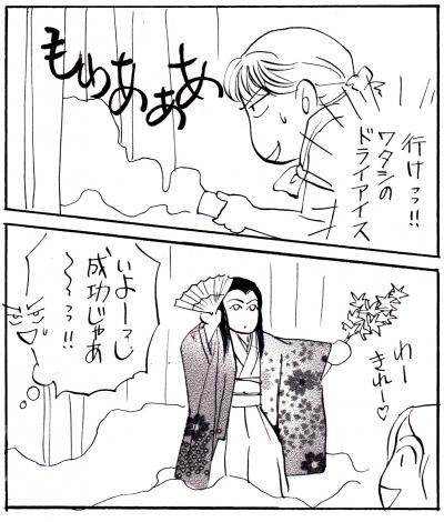 穴笠さん マンガ