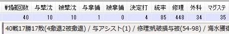 201510232330.jpg