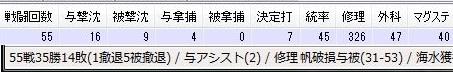 201511062347.jpg