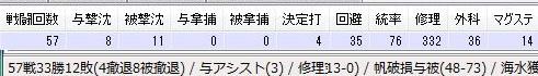 201511072315.jpg