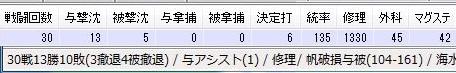 201511140120.jpg