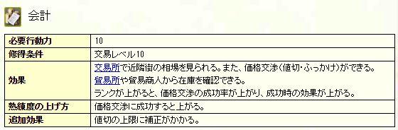 201511160557.jpg