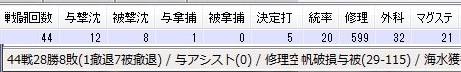 201511212325.jpg