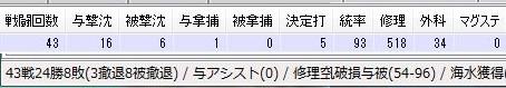 201511222312.jpg