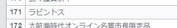 20151123231503.jpg