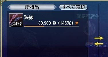 112315 095856