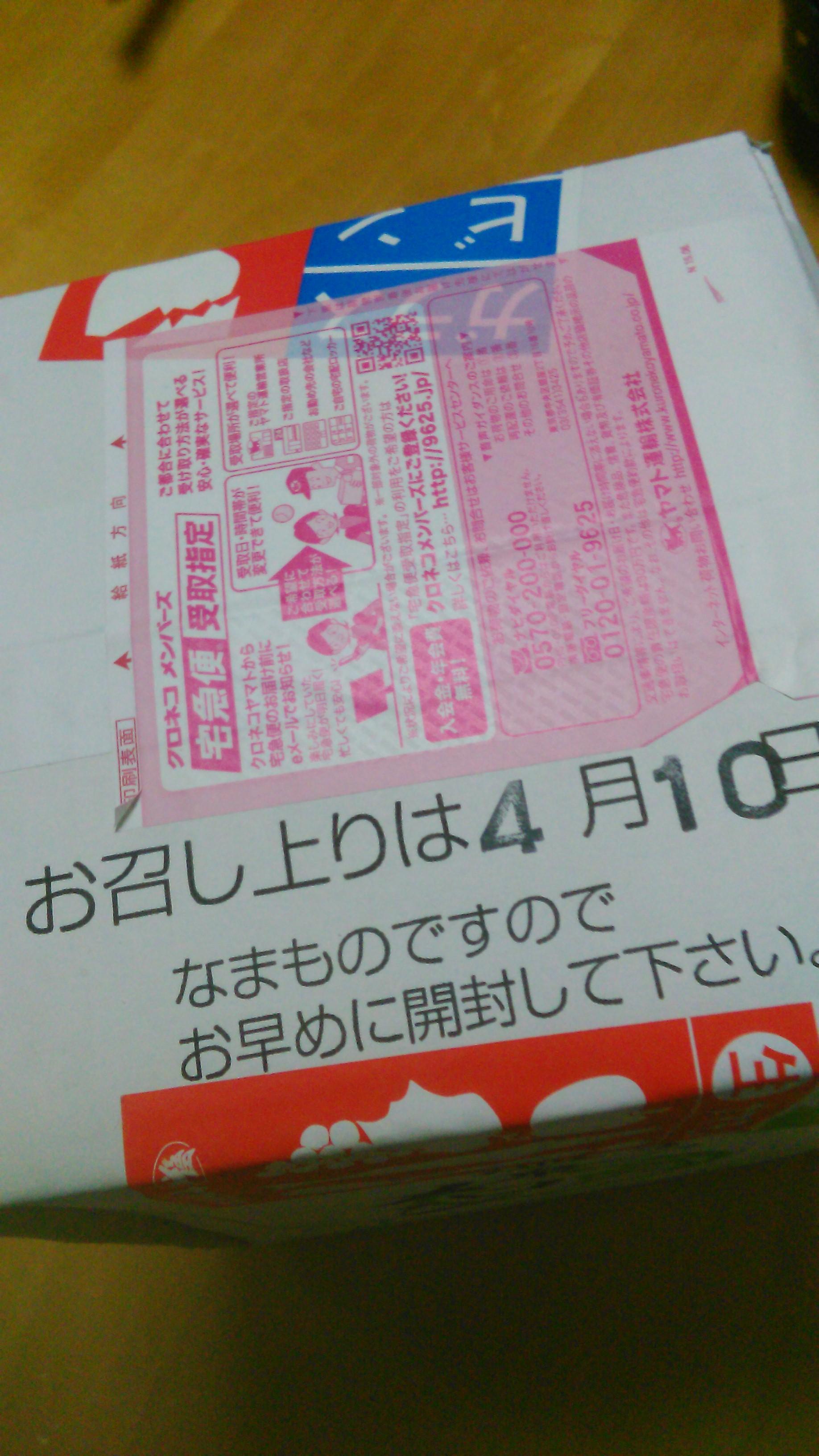 ふるさと納税 静岡県西伊豆温泉メロン