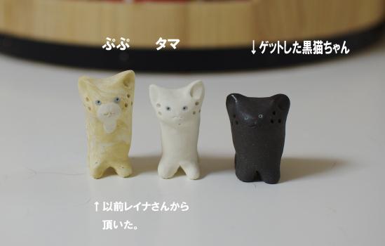 猫髭スタンドss0ssコピー